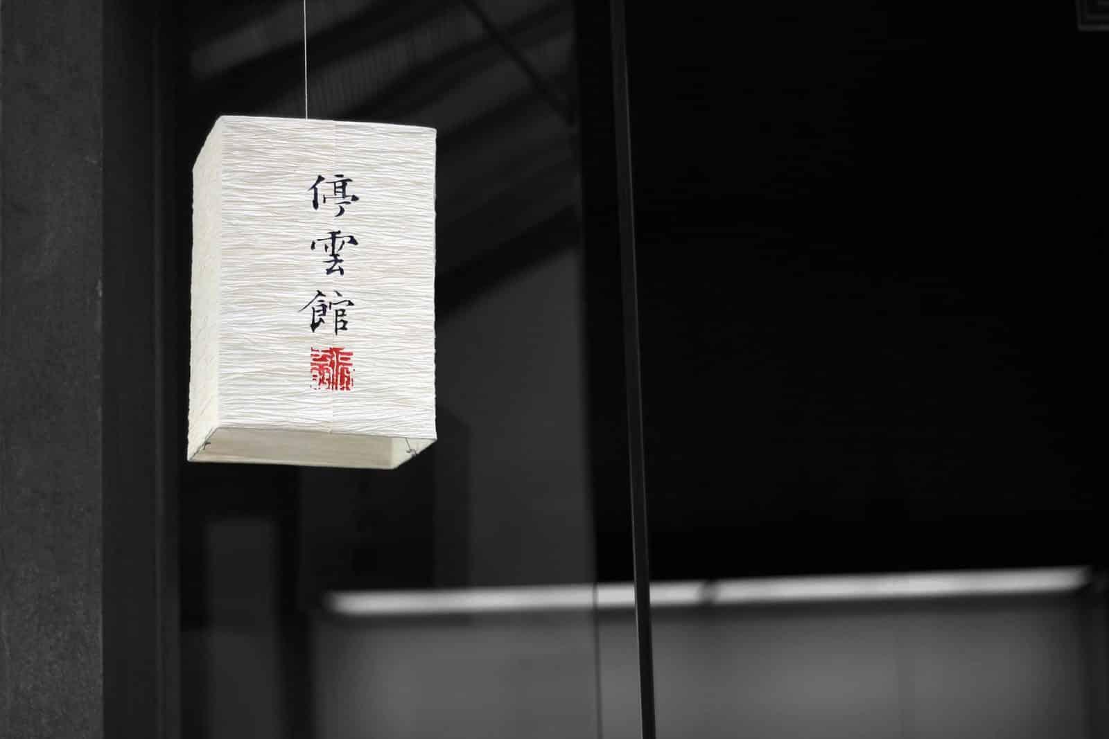 Internationalisation des startups : analyse et comparaison d'entreprises suisses et chinoises et lien vers la théorie